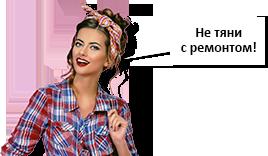 Без товаров СтройДвор на Карболите в Орехово-Зуево жить можно, но разве это жизнь...